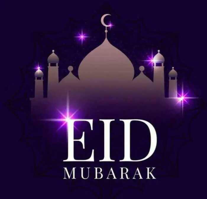 बकरी ईद - EID MUBARAK - ShareChat