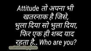 🎞बच्चन का 'बदला' - Attitude तो अपना भी | खतरनाक है जिसे , भुला दिया सो भुला दिया , फिर एक ही शब्द याद रहता है . . Who are you ? दिन ] - ShareChat