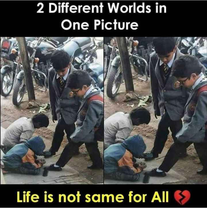 📚बच्चों की पढ़ाई - 2 Different Worlds in One Picture Life is not same for All - ShareChat