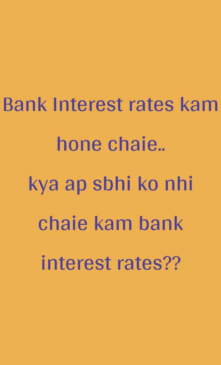 📃 बजट 2020 - Bank Interest rates kam hone chaie . . kya ap sbhi ko nhi chaie kam bank interest rates ? ? - ShareChat