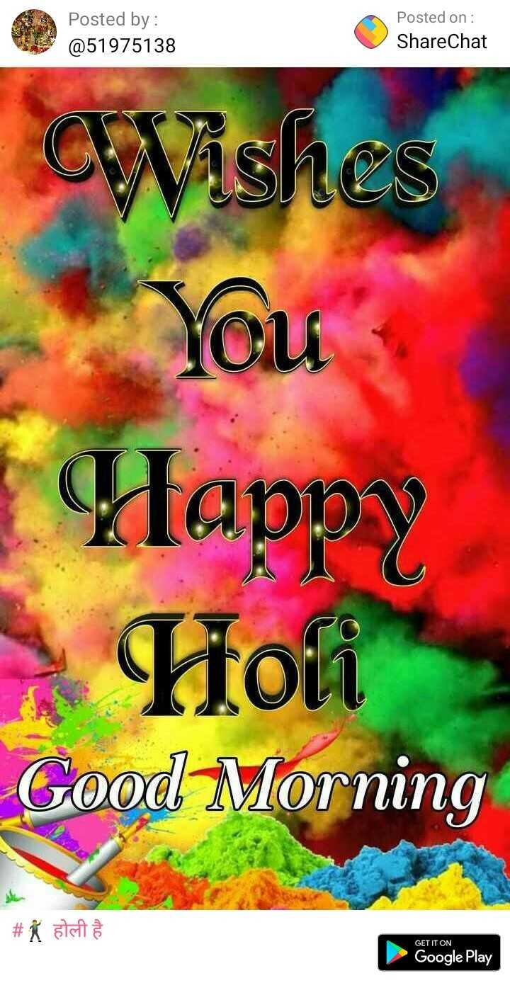 बजरंग दल और वैलेंटाइन - Posted by : @ 51975138 Posted on : ShareChat Wishes You Happy Loli Good Morning # * BI GET IT ON Google Play - ShareChat