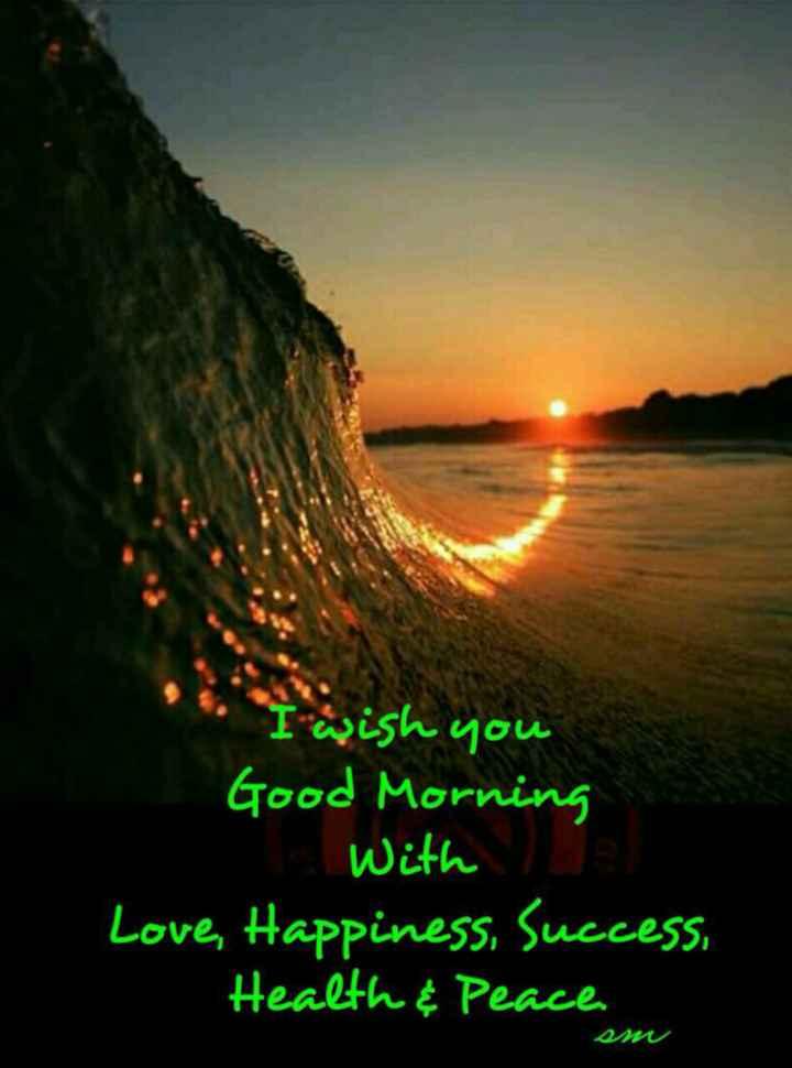 💐बधाई और शुभकामनाएं - I wish you Good Morning 1 . With Love , Happiness . Success . Health & Peace - ShareChat