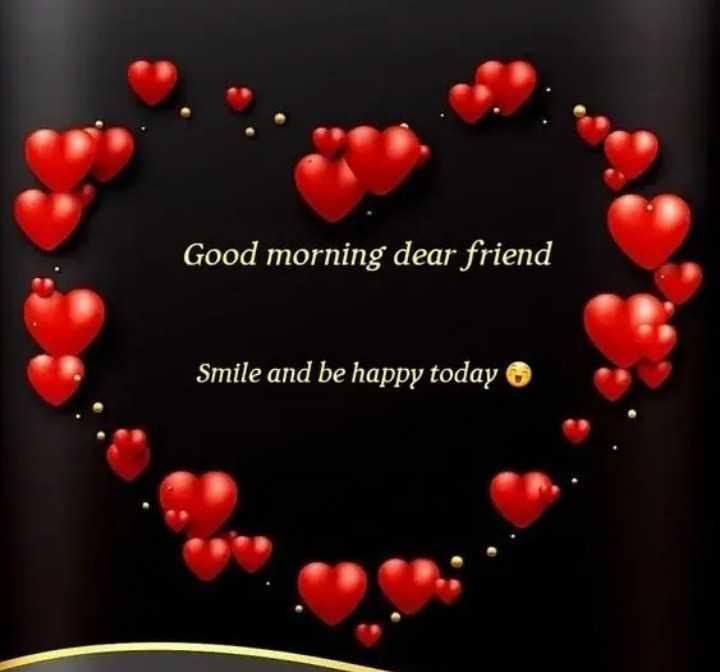 💐बधाई और शुभकामनाएं - Good morning dear friend Smile and be happy today - ShareChat