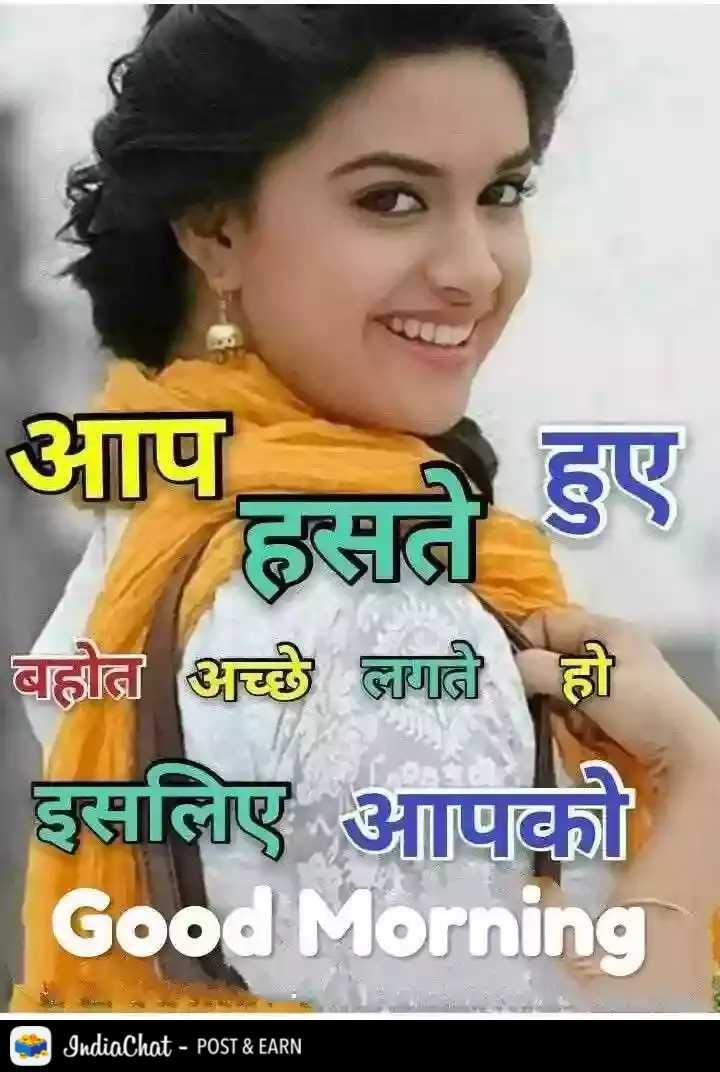 💐बधाई और शुभकामनाएं - पर हुए बहोत ज् गढ़ी हो इसलिए आपकी Good Morning IndiaChat - POST & EARN - ShareChat