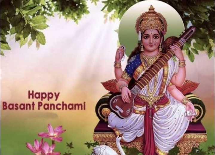 😊 बसंत पंचमी शुभकामनाएं 🌸 - Happy Basant Panchami - ShareChat