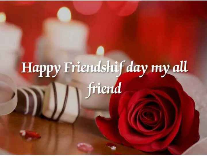 👸बहिण दिवस - Happy Friendshif day my all friend - ShareChat