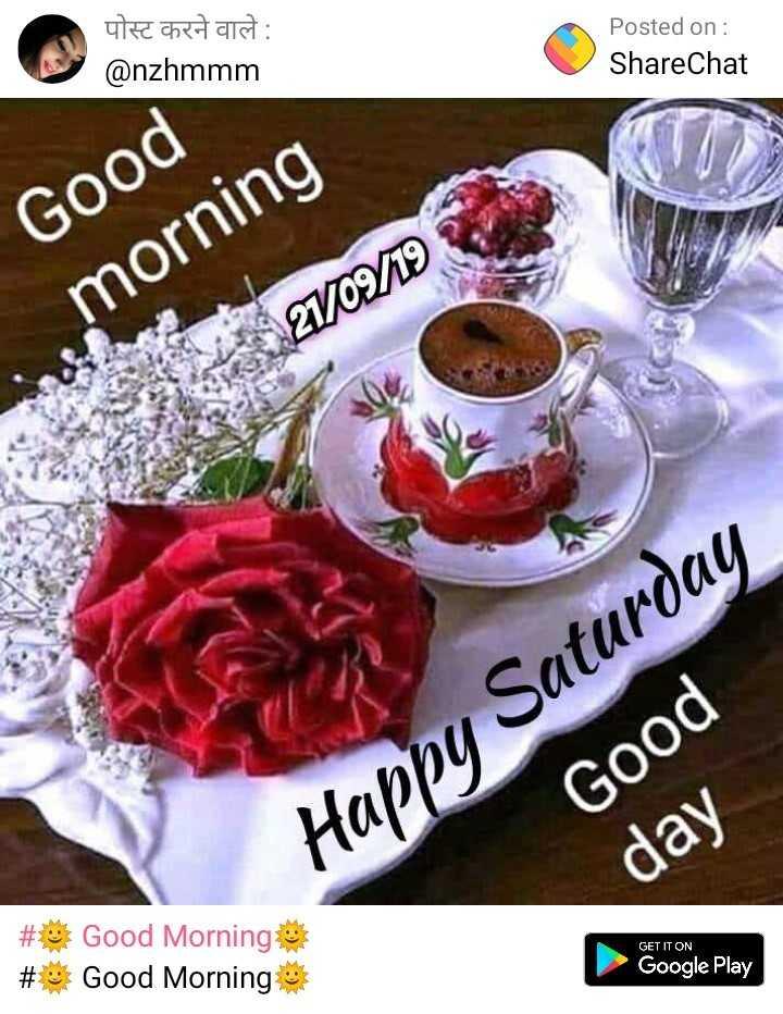 🛵बाइक का वीडियो - पोस्ट करने वाले : @ nzhmmm Posted on : ShareChat Good . . . morning 27 / 09 / 19 day Happy Saturday Good GET IT ON # * Good Morning # Good Morning Google Play - ShareChat