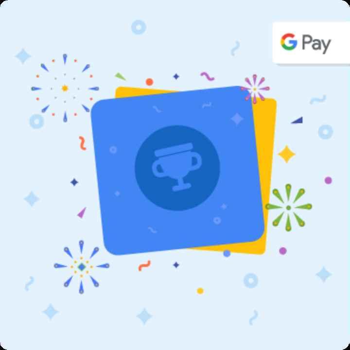 बाउंसी - G Pay - ShareChat