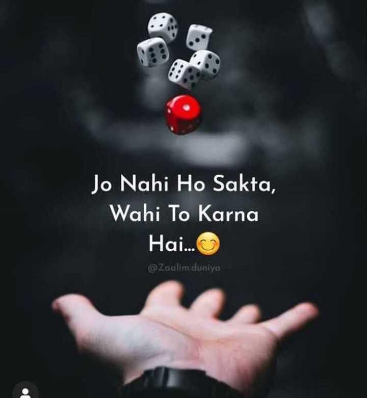 🚩बाळ ठाकरे - Jo Nahi Ho Sakta , Wahi To Karna Hai . . . @ Zaalim . duniya - ShareChat