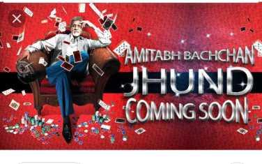 🤩बिग बी की झुंड - PAMITABH BACHCHAN JHUND _ COMING SOON : - ShareChat