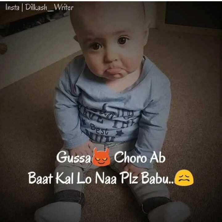 👁बिग बॉस 13 - Insta | Dilkash _ Writer ORSO Gussa Choro Ab Baat Kal Lo Naa Plz Babu . . - ShareChat