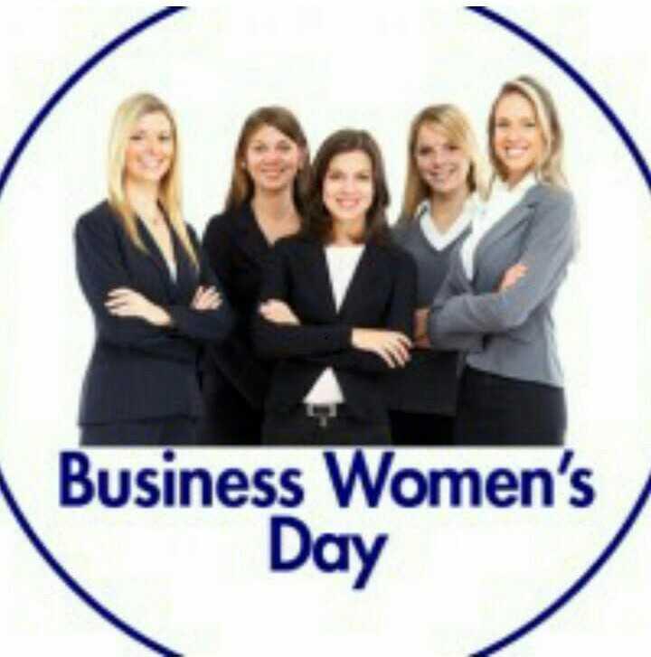 👩 बिज़नेस वुमेन दिवस - Business Women ' s Day - ShareChat