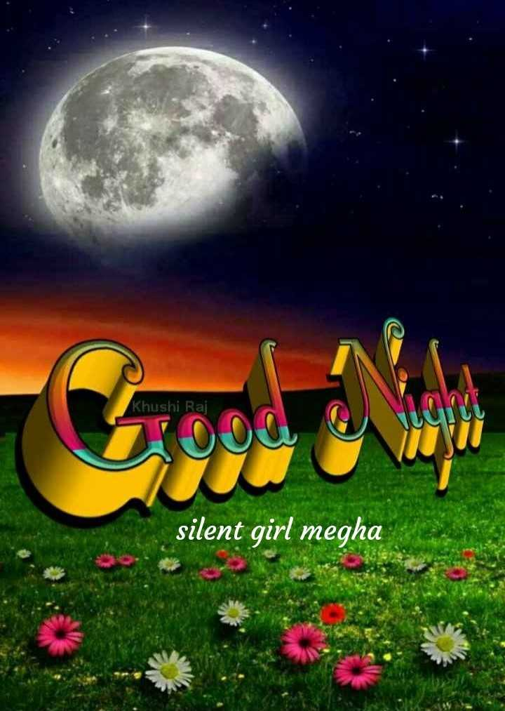 🌇बिहार दर्षन🚂 - Khushi Raj silent girl megha - ShareChat