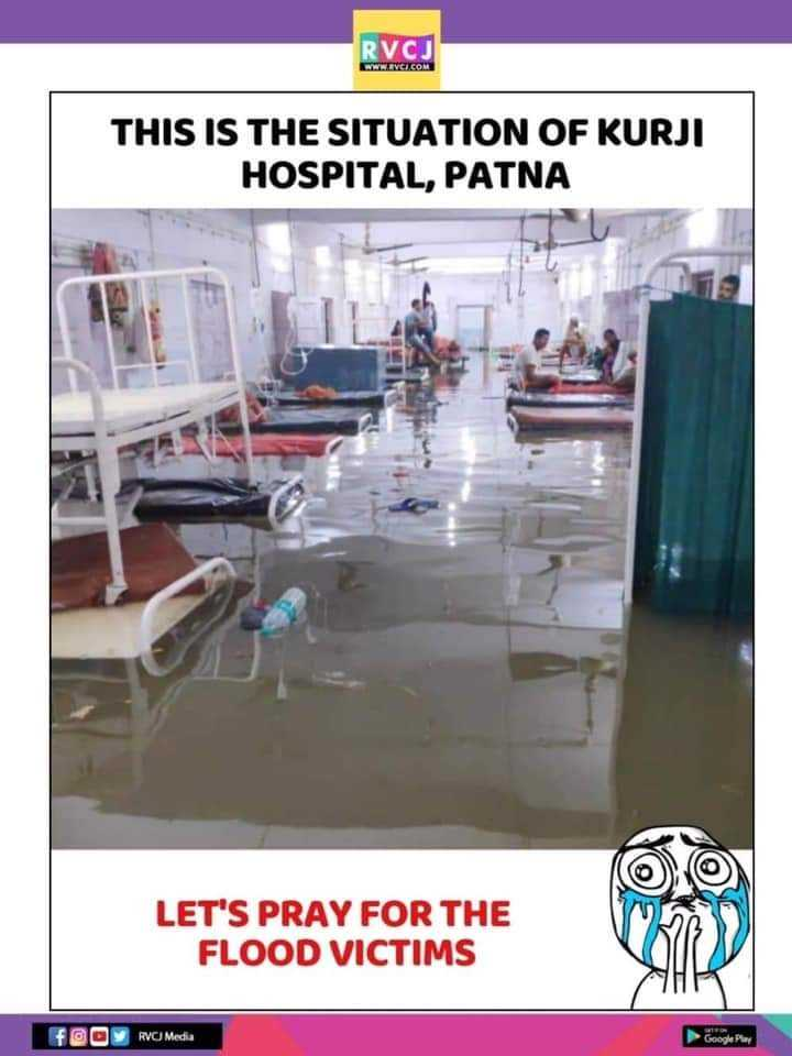 💦 बिहार में बाढ़ - RVC . THIS IS THE SITUATION OF KURJI HOSPITAL , PATNA LET ' S PRAY FOR THE FLOOD VICTIMS FOO RVCJ Media - ShareChat