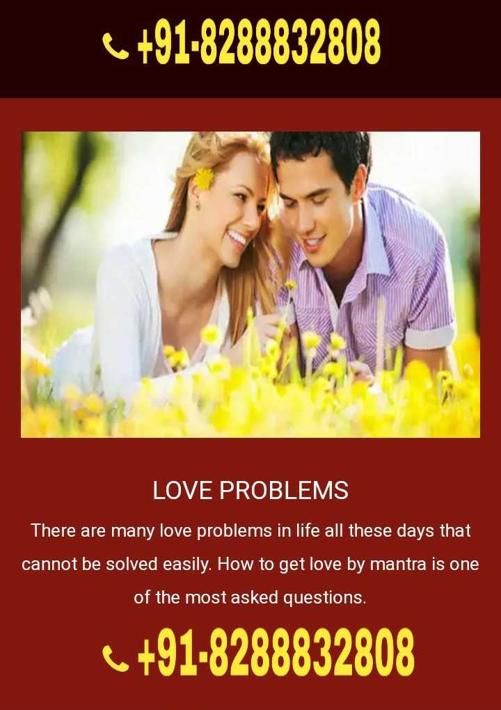 👴🏽 बुजुर्गों का सम्मान 🙏 - [ + 91 - 8288832808 LOVE PROBLEMS There are many love problems in life all these days that cannot be solved easily . How to get love by mantra is one of the most asked questions . C + 91 - 8288832808 - ShareChat