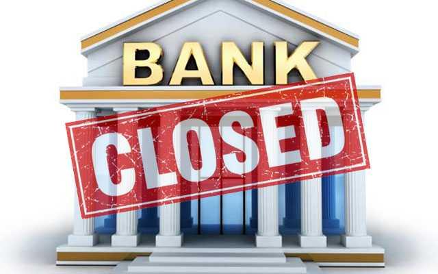 🔒बैंक बंद❌ - BANK CLOSED - ShareChat