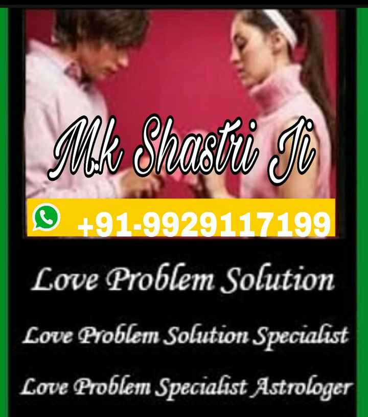बैंगलोर स्नेह मिलन - | Muk Shasti Ti © + 91 - 9929117199 Love Problem Solution Love Problem Solution Specialist Love Problem Specialist Astrologer - ShareChat