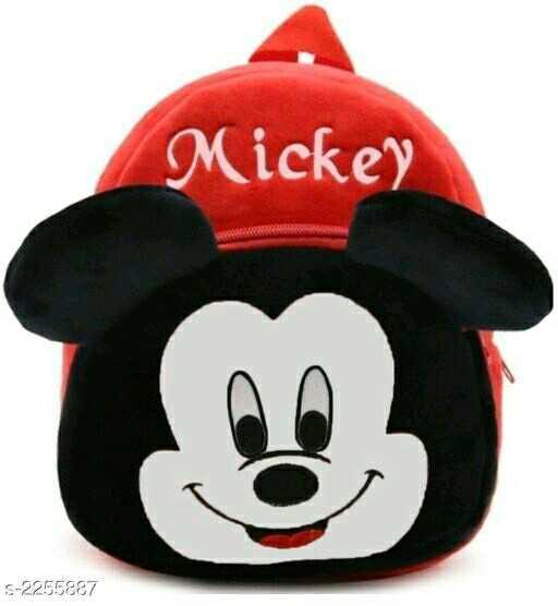 बैग का वीडियो चैलेंज - 1889922 - 5 Mickey - ShareChat