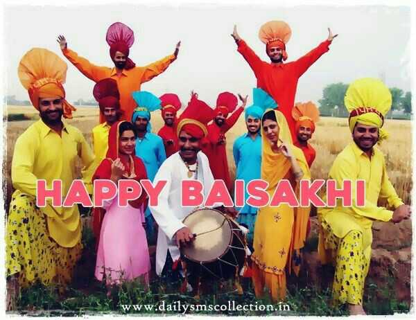 🎡बैसाखी - HAPPY BAISAKHI www . dailysmscollection . in - ShareChat