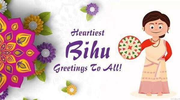 🎡बैसाखी - Heartiest Bihu ) Greetings To All ! - ShareChat