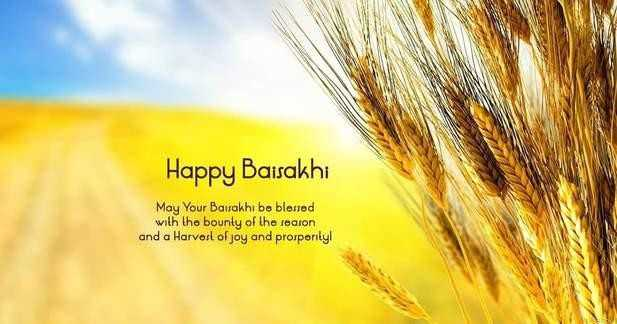 🎡बैसाखी - Happy Baisakhi May Your Baisakhi be blessed with the bounty of the season and a Harvest of joy and prosperity - ShareChat