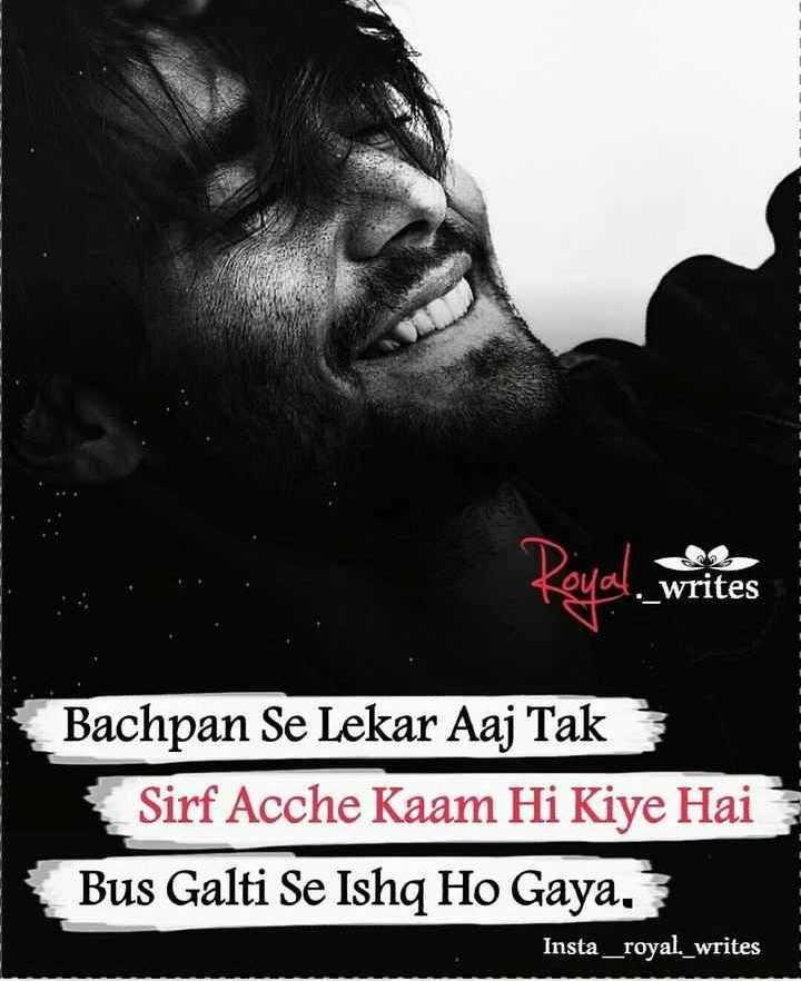 बॉयज गैंग 😎 - writes Bachpan Se Lekar Aaj Tak Sirf Acche Kaam Hi Kiye Hai Bus Galti Se Ishq Ho Gaya , Insta _ royal _ writes - ShareChat