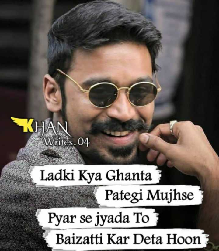 🤘 बॉयज गैंग 😎 - KHAN Writes . 04 Ladki Kya Ghanta Pategi Mujhse Pyar se jyada To Baizatti Kar Deta Hoon - ShareChat