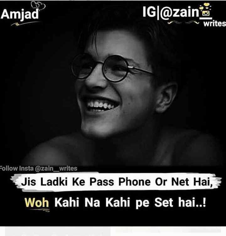 बॉयज गैंग 😎 - Amjad IGI @ zain 8 writes Follow Insta @ zain _ writes Jis Ladki Ke Pass Phone Or Net Hai , Woh Kahi Na Kahi pe Set hai . . ! - ShareChat