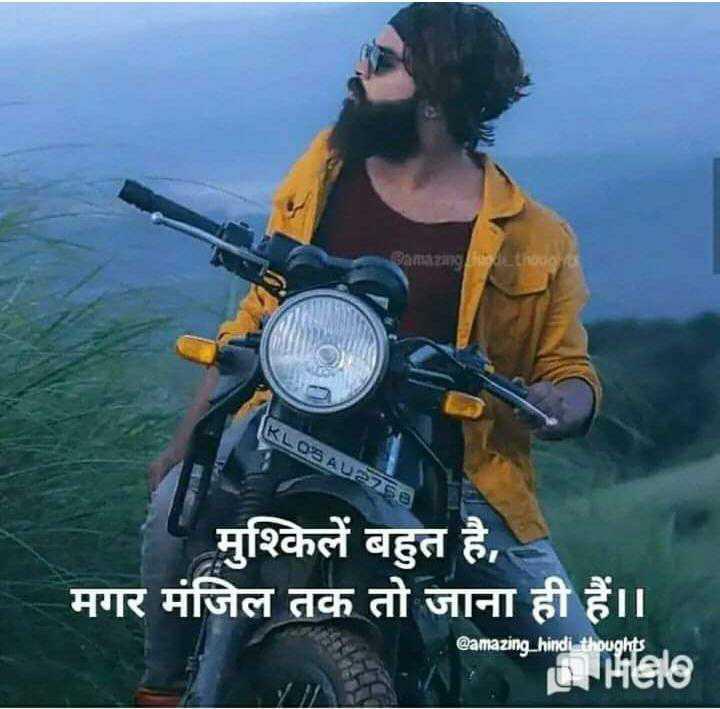 🤘 बॉयज गैंग 😎 - ( KLOS AUSSE मुश्किलें बहुत है , मगर मंजिल तक तो जाना ही हैं । । @ amazing _ hindi thoughts muliphele - ShareChat