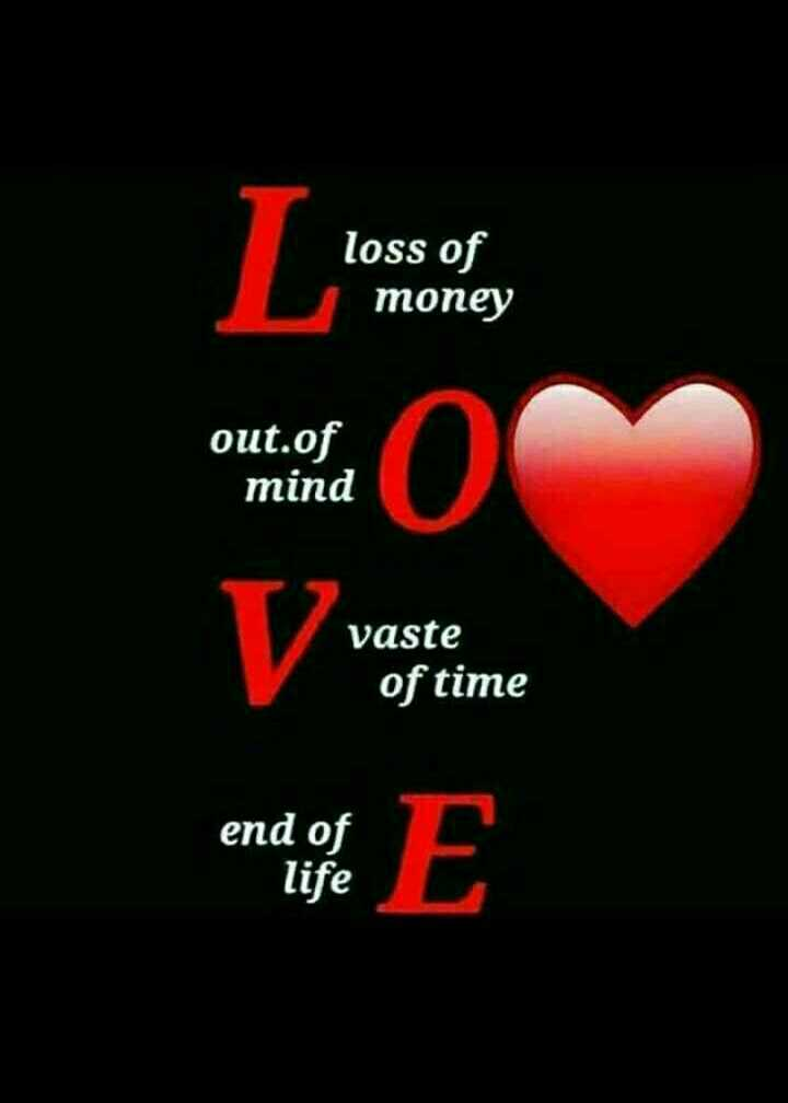 🤘 बॉयज गैंग 😎 - loss of money out . of mind vaste of time end one E end of life - ShareChat