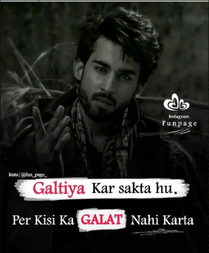 🤘 बॉयज गैंग 😎 - de Instagram Funpage Insta @ fun _ page _ Galtiya Kar sakta hu . Per Kisi Ka GALAT Nahi Karta - ShareChat