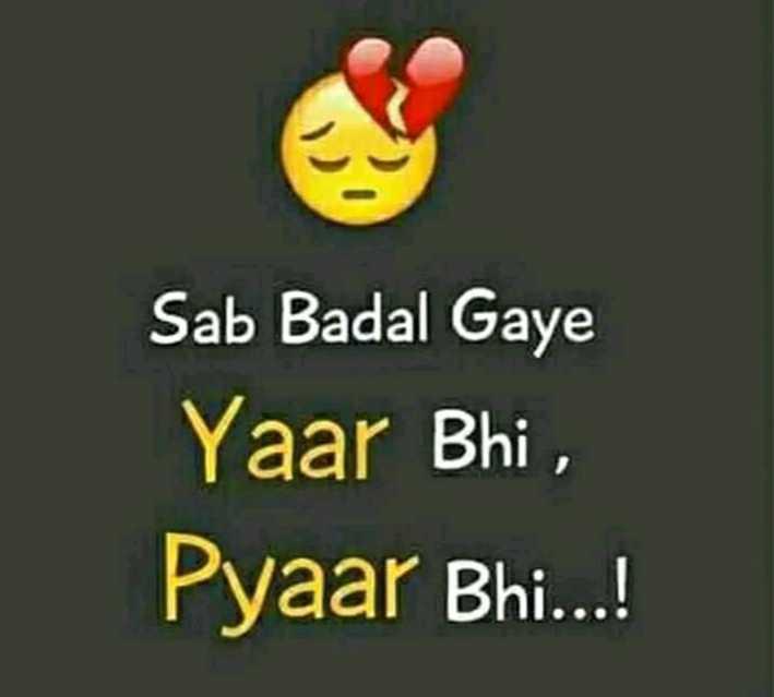 🤘 बॉयज गैंग 😎 - Sab Badal Gaye Yaar Bhi , Pyaar Bhi . . . ! - ShareChat