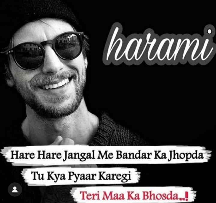 🤘 बॉयज गैंग 😎 - harami Hare Hare Jangal Me Bandar Ka Jhopda Tu Kya Pyaar Karegi Teri Maa Ka Bhosda . . ! - ShareChat