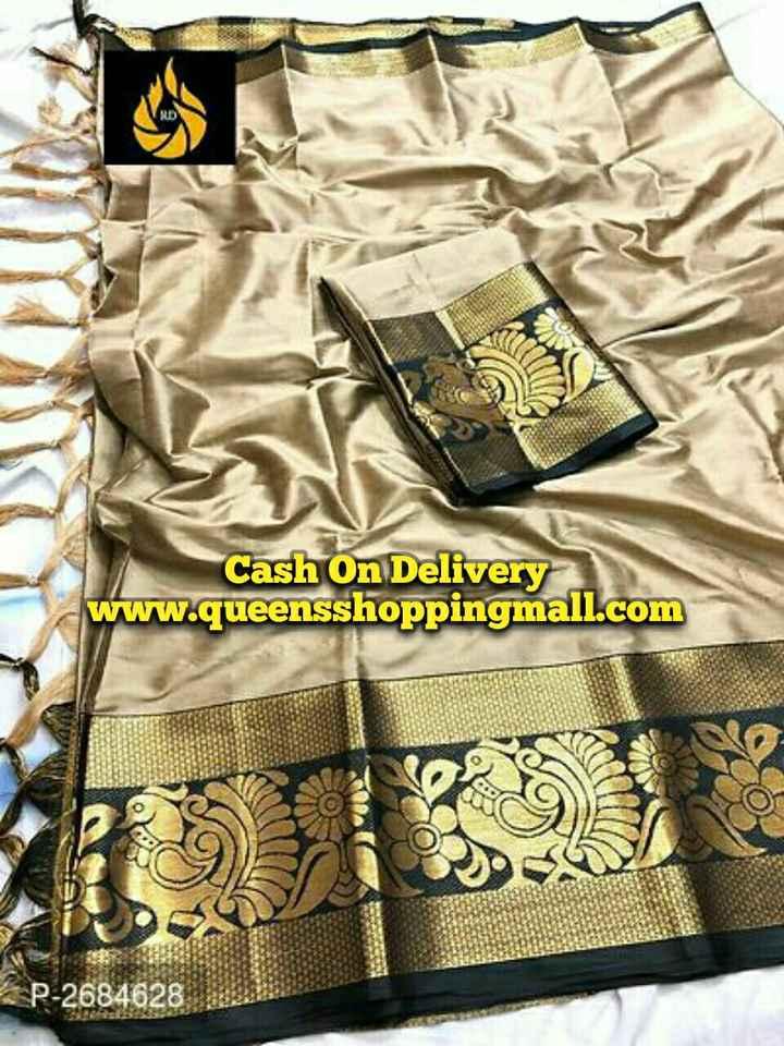 ब्यूटी टिप्स - Cash On Delivery Www . queensshoppingmall . com P - 2684628 - ShareChat