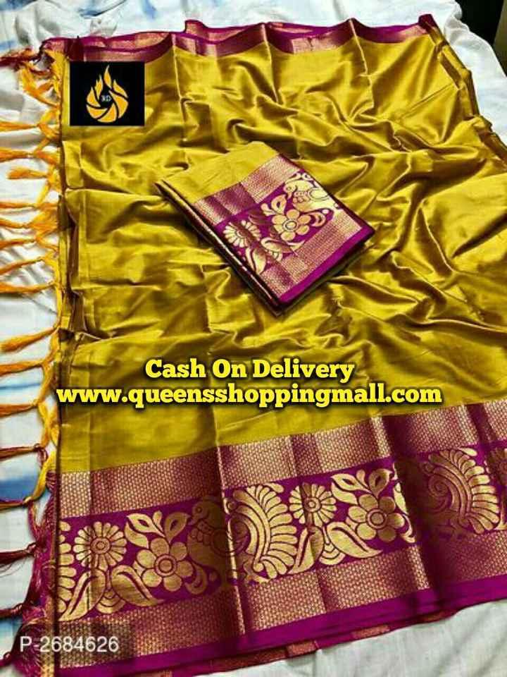 ब्यूटी टिप्स - Cash On Delivery www . queensshoppingmall . com P - 2684626 - ShareChat