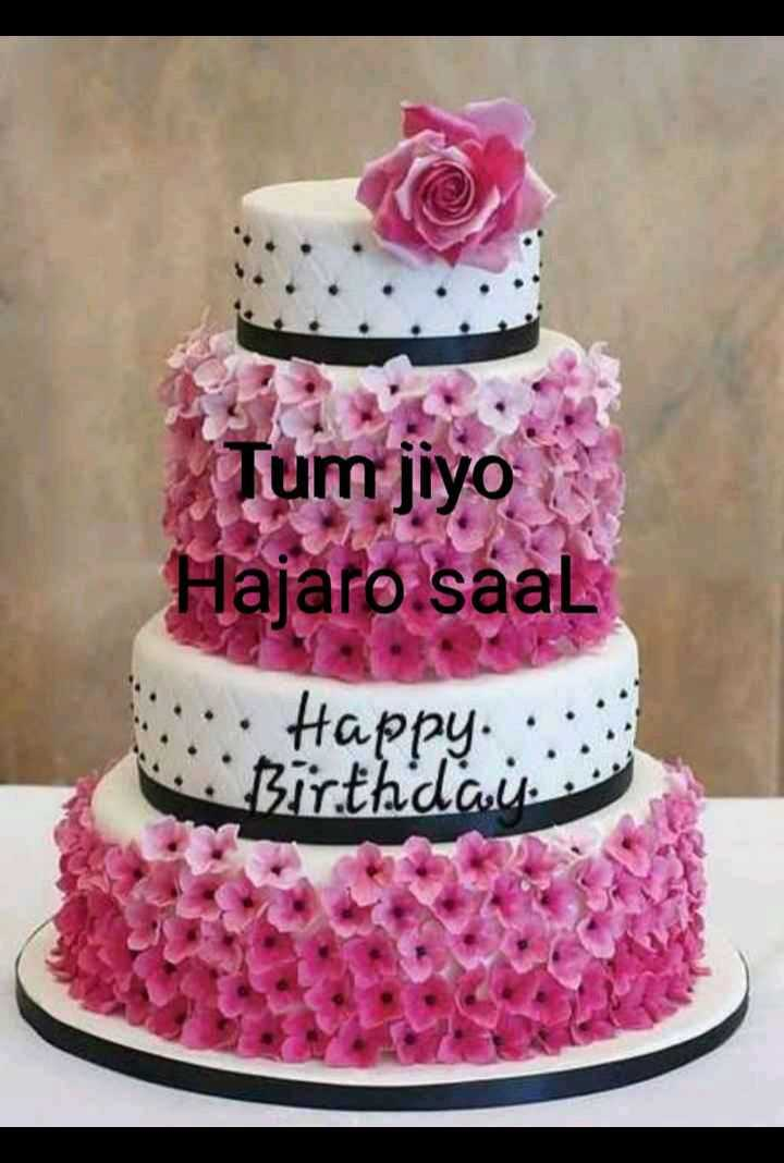 🎂ब्यूटीफुल केक - Tum jiyo Hajaro saal Happy . . Birthdai - ShareChat