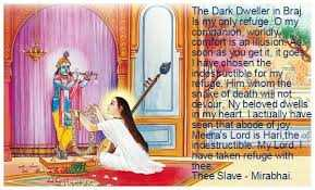 🎵 ब्रज गाने - The Dark Dweller in Braj Is my only refuge O my com canon , world comfort is ap - Hlusions spon as you get it , it goes have chosen the ingespuctible for my refuge , Him whom the Shake of death was not devour . Ny beloved dwells in my heart lactually have seen that abode of joy Meera ' s Lord is Har the indestructibl e have taken refuge with Thee Slave - Mirabhai thee - ShareChat