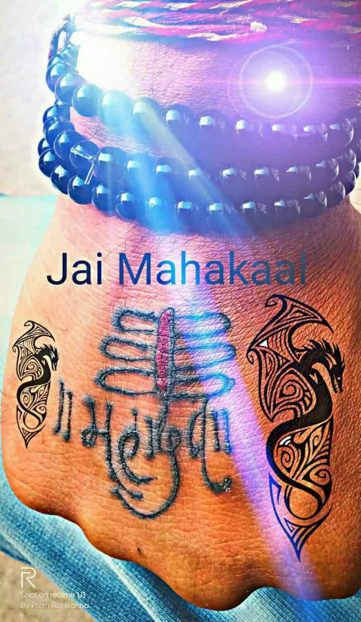 🙏 भक्त नंबर-वन - Jai Mahakaal Shot on realme UI By Prem Raj Banna - ShareChat