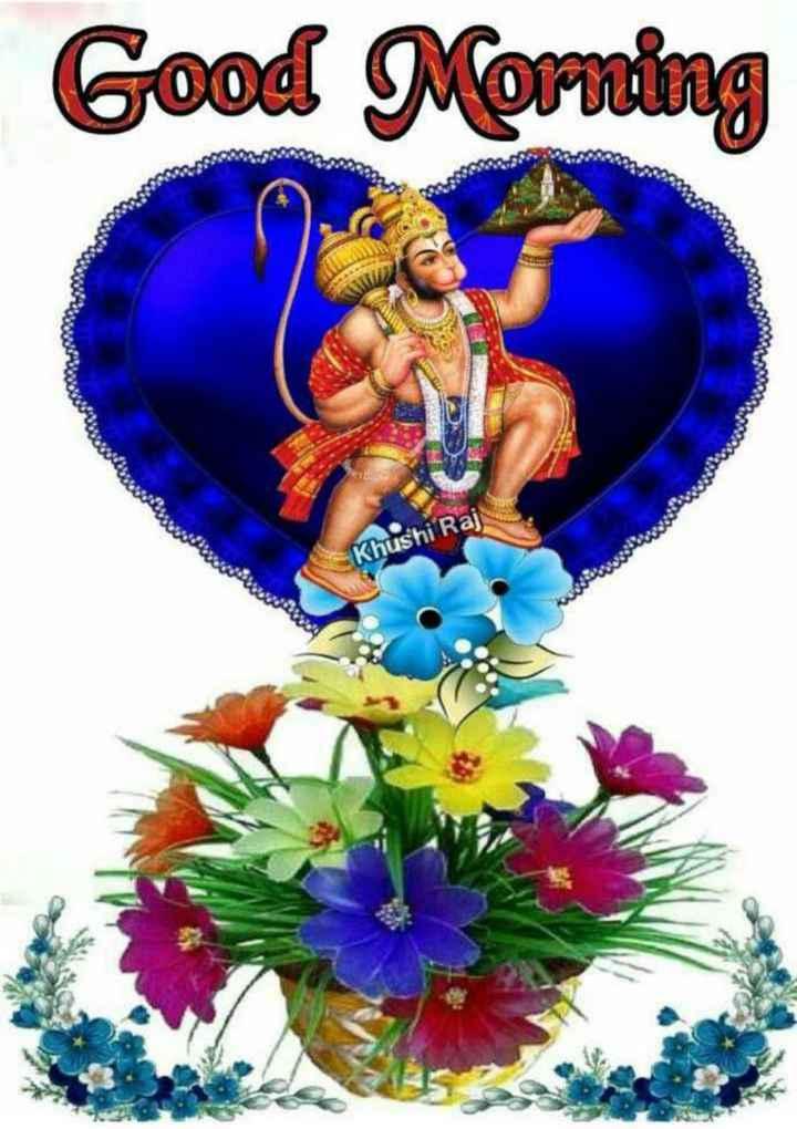 🙏 भक्ति - Good Morning www WWW . WapWow Khushi Raj - ShareChat