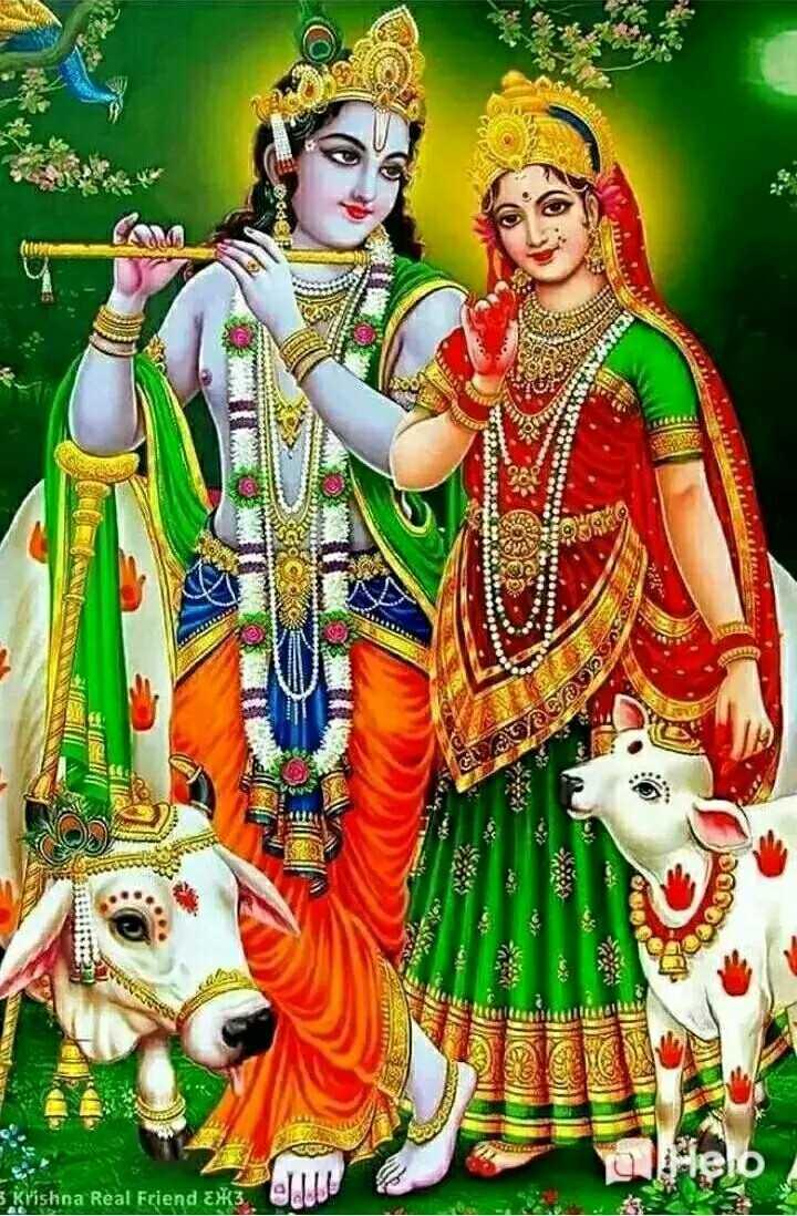 🌅 भक्ति - NASIE 3 Krishna Real Friend & # 3 Yo . . . sa see ICQ veces OVOGO - ShareChat