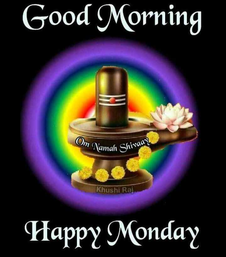 🙏 भक्ति - Good Morning Om Nam m Namah Shivaay Khushi Rai Happy Monday - ShareChat