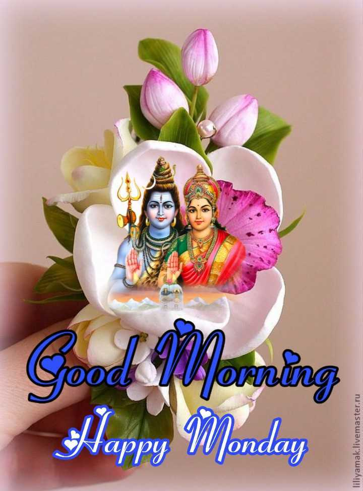 🙏 भक्ति - Good Morning Happy Monday liliyamak . livemaster . ru ари ONCAU - ShareChat