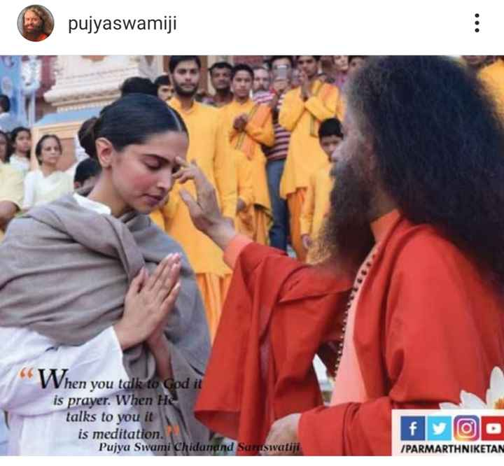 🙏 भक्ति - pujyaswamiji ( When W hen you talk to God it is prayer . When He talks to you it is meditation . Pujya Swami Chidanand Saraswatiji / PARMARTHNIKETAN - ShareChat
