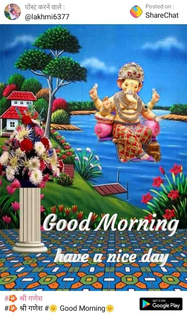 🙏 भक्ति - पोस्ट करने वाले : @ lakhmi6377 Posted on : ShareChat Good Morning 3 - have a nice day - 28 - 8 - - - GET IT ON # sft TUST # 8 sf Tutet # Good Morning Google Play - ShareChat