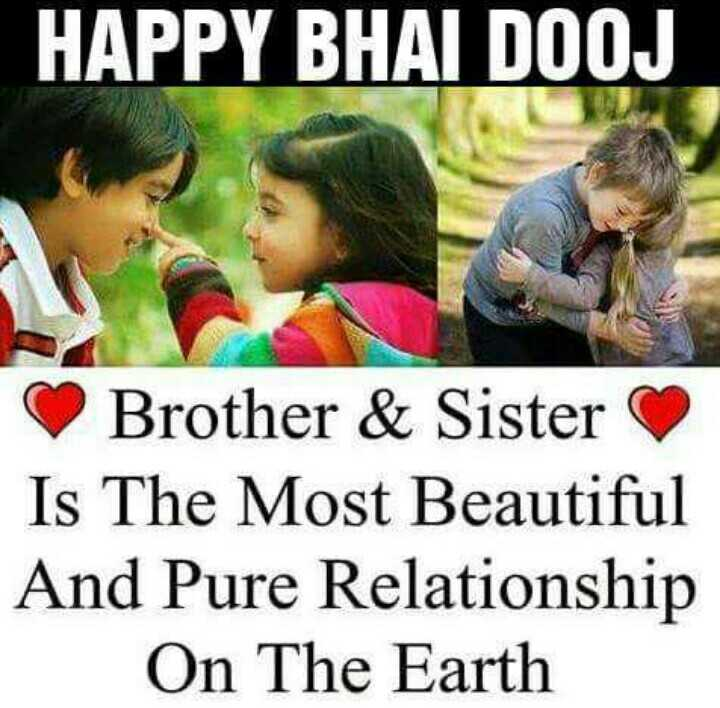 👫 भाई दूज - HAPPY BHAI DOOJ Brother & Sister Is The Most Beautiful And Pure Relationship On The Earth - ShareChat