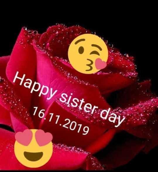 🌸 भाई - बहन स्टेटस - Happy sister day 16 . 11 . 2019 - ShareChat