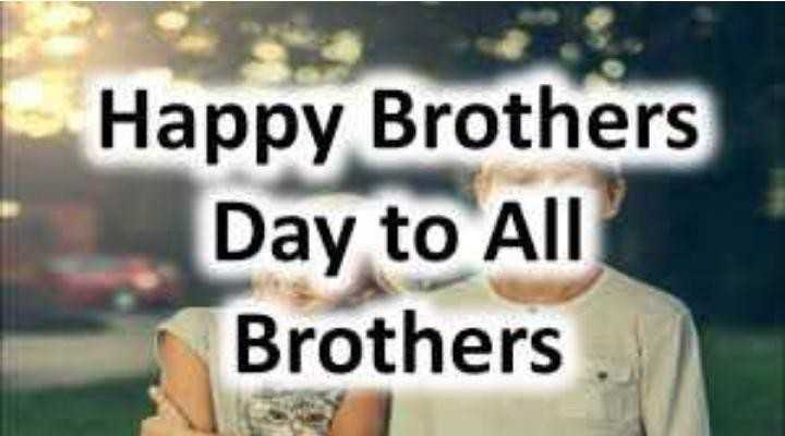 🧑भाऊ दिवस - Happy Brothers Day to All Brothers - ShareChat