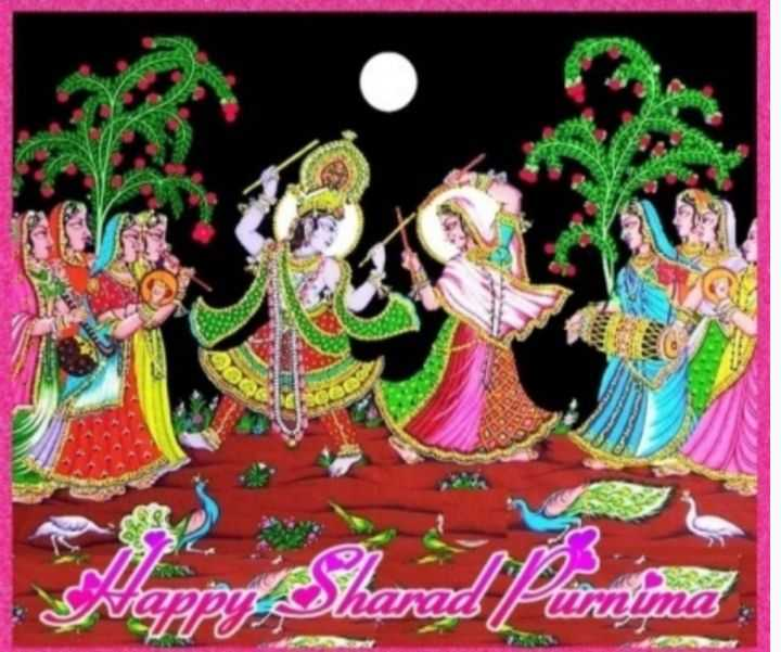 🕍 भारत के तीर्थस्थल - Endavas d Pirnina - ShareChat