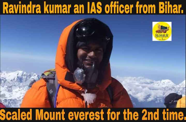 भोजपुरी संस्कृति - Ravindra kumar an IAS officer from Bihar . BiHAR selai Scaled Mount everest for the 2nd time . - ShareChat