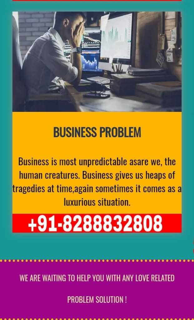 🙏मंगळागौर व्रत - BUSINESS PROBLEM Business is most unpredictable asare we , the human creatures . Business gives us heaps of tragedies at time , again sometimes it comes as a luxurious situation . + 91 - 8288832808 WE ARE WAITING TO HELP YOU WITH ANY LOVE RELATED PROBLEM SOLUTION ! - ShareChat